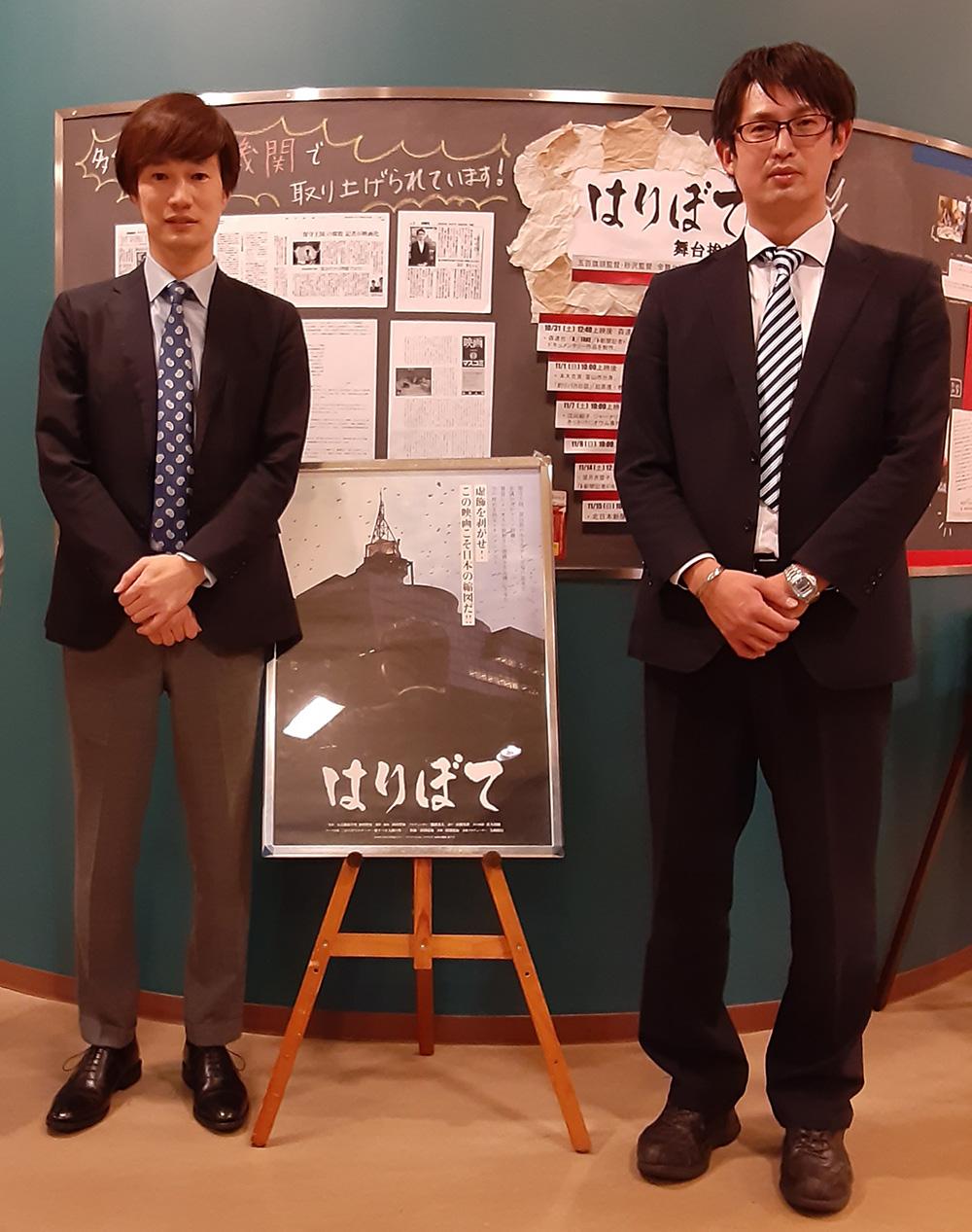 株式会社チューリップテレビ及び五百旗頭幸男・砂沢智史